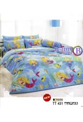 ชุดเครื่องนอนลายการ์ตูนนางเงือก TOTO ผ้าปูที่นอน ผ้านวมโตโต้ TT431