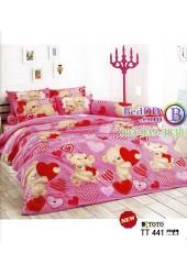 ชุดเครื่องนอนลายการ์ตูนหมีน่ารัก พื้นสีชมพู TOTO ผ้าปูที่นอน ผ้านวมโตโต้ TT441