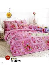 ชุดเครื่องนอนลายกุหลาบพื้นสีชมพู TOTO ผ้าปูที่นอน ผ้านวมโตโต้ TT444