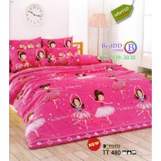 ชุดเครื่องนอนชุดเครื่องนอนลายการ์ตูน เด็กผู้หญิงเต้นบัลเล่ห์ โทนสีชมพู TOTO ผ้าปูที่นอน ผ้านวมโตโต้ TT480