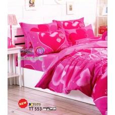 ชุดเครื่องนอนลายหัวใจสีชมพูโทนสีชมพู TOTO ผ้าปูที่นอน ผ้านวมโตโต้ TT553