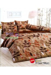 ชุดเครื่องนอนลายใบไม้ โทนสีน้ำตาล TOTO ผ้าปูที่นอน ผ้านวมโตโต้ TT569