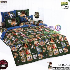 ชุดเครื่องนอนเบนเทน Ben 10 TOTO ผ้าปูที่นอน ผ้านวม ลิขสิทธิ์แท้โตโต้ BT16