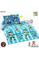 ชุดเครื่องนอนเบนเทน Ben 10 TOTO ผ้าปูที่นอน ผ้านวม ลิขสิทธิ์แท้โตโต้ BT19
