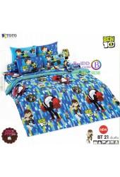 ชุดเครื่องนอนเบนเทน Ben 10 TOTO ผ้าปูที่นอน ผ้านวม ลิขสิทธิ์แท้โตโต้ BT21