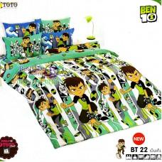 ชุดเครื่องนอนเบนเทน Ben 10 TOTO ผ้าปูที่นอน ผ้านวม ลิขสิทธิ์แท้โตโต้ BT22
