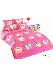 ชุดเครื่องนอนชาร์มมี่ คิตตี้ สีชมพู Charmmy Kitty TOTO ผ้าปูที่นอน ผ้านวม ลิขสิทธิ์แท้โตโต้ CK10