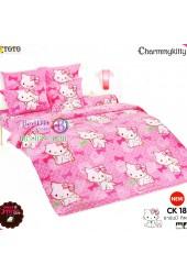 ชุดเครื่องนอนชาร์มมี่ คิตตี้ สีชมพู Charmmy Kitty TOTO ผ้าปูที่นอน ผ้านวม ลิขสิทธิ์แท้โตโต้ CK18