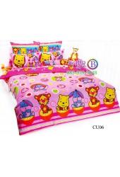 ชุดเครื่องนอนคิวตี้หมีพูห์ Disney Cuties Pooh Bear TOTO ผ้าปูที่นอน ผ้านวม ลิขสิทธิ์แท้โตโต้ CU06