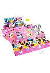 ชุดเครื่องนอนคิวตี้มิกกี้เมาส์ Disney Cuties Mickey TOTO ผ้าปูที่นอน ผ้านวม ลิขสิทธิ์แท้โตโต้ CU35