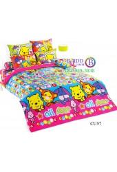 ชุดเครื่องนอนคิวตี้หมีพูห์ Disney Cuties Pooh Bear TOTO ผ้าปูที่นอน ผ้านวม ลิขสิทธิ์แท้โตโต้ CU57