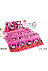 ชุดเครื่องนอนคิวตี้มิกกี้เมาส์ Disney Cuties Mickey TOTO ผ้าปูที่นอน ผ้านวม ลิขสิทธิ์แท้โตโต้ CU72