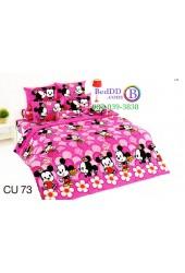 ชุดเครื่องนอนคิวตี้มิกกี้เมาส์ Disney Cuties Mickey TOTO ผ้าปูที่นอน ผ้านวม ลิขสิทธิ์แท้โตโต้ CU73
