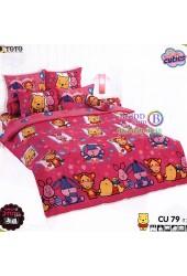 ชุดเครื่องนอนคิวตี้หมีพูห์ Disney Cuties Pooh Bear TOTO ผ้าปูที่นอน ผ้านวม ลิขสิทธิ์แท้โตโต้ CU79