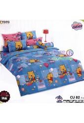 ชุดเครื่องนอนคิวตี้มิกกี้เมาส์ Disney Cuties Mickey TOTO ผ้าปูที่นอน ผ้านวม ลิขสิทธิ์แท้โตโต้ CU82