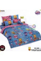 ชุดเครื่องนอนคิวตี้มิกกี้เมาส์ Disney Cuties Mickey TOTO ผ้าปูที่นอน ผ้านวม ลิขสิทธิ์แท้โตโต้ CU83