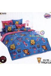 ชุดเครื่องนอนคิวตี้หมีพูห์ Disney Cuties Pooh Bear TOTO ผ้าปูที่นอน ผ้านวม ลิขสิทธิ์แท้โตโต้ CU92