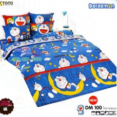 ชุดเครื่องนอนโดราเอมอน Doraemon TOTO ผ้าปูที่นอน ผ้านวม ลิขสิทธิ์แท้โตโต้ DM100