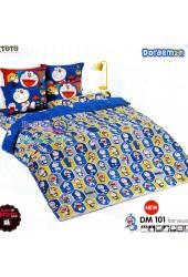 ชุดเครื่องนอนโดราเอมอน Doraemon TOTO ผ้าปูที่นอน ผ้านวม ลิขสิทธิ์แท้โตโต้ DM101