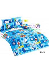 ชุดเครื่องนอนโดราเอมอน Doraemon TOTO ผ้าปูที่นอน ผ้านวม ลิขสิทธิ์แท้โตโต้ DM36