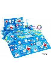 ชุดเครื่องนอนโดราเอมอน Doraemon TOTO ผ้าปูที่นอน ผ้านวม ลิขสิทธิ์แท้โตโต้ DM54