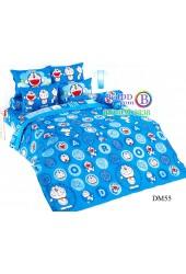 ชุดเครื่องนอนโดราเอมอน Doraemon TOTO ผ้าปูที่นอน ผ้านวม ลิขสิทธิ์แท้โตโต้ DM55