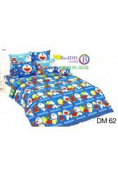 ชุดเครื่องนอนโดราเอมอน Doraemon TOTO ผ้าปูที่นอน ผ้านวม ลิขสิทธิ์แท้โตโต้ DM62