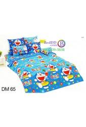 ชุดเครื่องนอนโดราเอมอน Doraemon TOTO ผ้าปูที่นอน ผ้านวม ลิขสิทธิ์แท้โตโต้ DM65