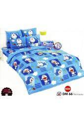 ชุดเครื่องนอนโดราเอมอน Doraemon TOTO ผ้าปูที่นอน ผ้านวม ลิขสิทธิ์แท้โตโต้ DM66