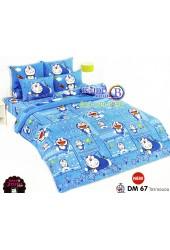 ชุดเครื่องนอนโดราเอมอน Doraemon TOTO ผ้าปูที่นอน ผ้านวม ลิขสิทธิ์แท้โตโต้ DM67