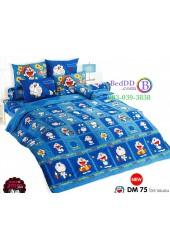 ชุดเครื่องนอนโดราเอมอน Doraemon TOTO ผ้าปูที่นอน ผ้านวม ลิขสิทธิ์แท้โตโต้ DM75