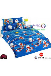 ชุดเครื่องนอนโดราเอมอน Doraemon TOTO ผ้าปูที่นอน ผ้านวม ลิขสิทธิ์แท้โตโต้ DM76