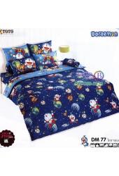 ชุดเครื่องนอนโดราเอมอน Doraemon TOTO ผ้าปูที่นอน ผ้านวม ลิขสิทธิ์แท้โตโต้ DM77