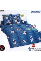ชุดเครื่องนอนโดราเอมอน Doraemon TOTO ผ้าปูที่นอน ผ้านวม ลิขสิทธิ์แท้โตโต้ DM79