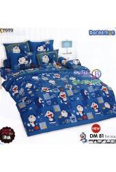 ชุดเครื่องนอนโดราเอมอน Doraemon TOTO ผ้าปูที่นอน ผ้านวม ลิขสิทธิ์แท้โตโต้ DM81