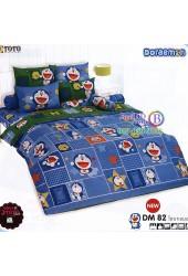 ชุดเครื่องนอนโดราเอมอน Doraemon TOTO ผ้าปูที่นอน ผ้านวม ลิขสิทธิ์แท้โตโต้ DM82