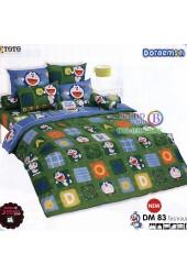 ชุดเครื่องนอนโดราเอมอน Doraemon TOTO ผ้าปูที่นอน ผ้านวม ลิขสิทธิ์แท้โตโต้ DM83