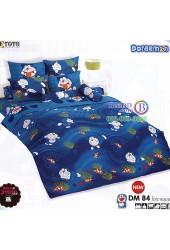 ชุดเครื่องนอนโดราเอมอน Doraemon TOTO ผ้าปูที่นอน ผ้านวม ลิขสิทธิ์แท้โตโต้ DM84