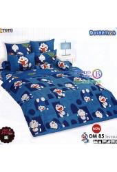ชุดเครื่องนอนโดราเอมอน Doraemon TOTO ผ้าปูที่นอน ผ้านวม ลิขสิทธิ์แท้โตโต้ DM85