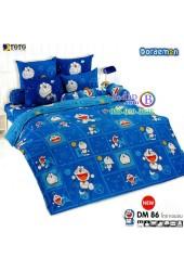 ชุดเครื่องนอนโดราเอมอน Doraemon TOTO ผ้าปูที่นอน ผ้านวม ลิขสิทธิ์แท้โตโต้ DM86