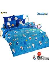 ชุดเครื่องนอนโดราเอมอน Doraemon TOTO ผ้าปูที่นอน ผ้านวม ลิขสิทธิ์แท้โตโต้ DM87
