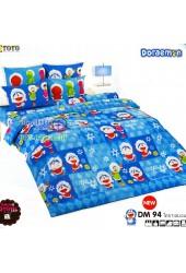ชุดเครื่องนอนโดราเอมอน Doraemon TOTO ผ้าปูที่นอน ผ้านวม ลิขสิทธิ์แท้โตโต้ DM94