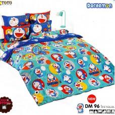 ชุดเครื่องนอนโดราเอมอน Doraemon TOTO ผ้าปูที่นอน ผ้านวม ลิขสิทธิ์แท้โตโต้ DM96