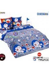 ชุดเครื่องนอนโดราเอมอน Doraemon TOTO ผ้าปูที่นอน ผ้านวม ลิขสิทธิ์แท้โตโต้ DM98
