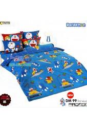 ชุดเครื่องนอนโดราเอมอน Doraemon TOTO ผ้าปูที่นอน ผ้านวม ลิขสิทธิ์แท้โตโต้ DM99