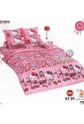 ชุดเครื่องนอนเฮลโล คิตตี้ Hello Kitty TOTO ผ้าปูที่นอน ผ้านวม ลิขสิทธิ์แท้โตโต้ KT39