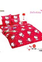 ชุดเครื่องนอนเฮลโล คิตตี้ Hello Kitty TOTO ผ้าปูที่นอน ผ้านวม ลิขสิทธิ์แท้โตโต้ KT43
