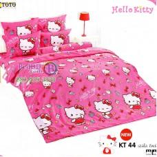 ชุดเครื่องนอนเฮลโล คิตตี้ Hello Kitty TOTO ผ้าปูที่นอน ผ้านวม ลิขสิทธิ์แท้โตโต้ KT44