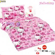 ชุดเครื่องนอนเฮลโล คิตตี้ Hello Kitty TOTO ผ้าปูที่นอน ผ้านวม ลิขสิทธิ์แท้โตโต้ KT46