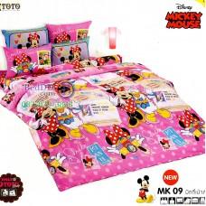 ชุดเครื่องนอนมิกกี้เมาส์ Mickey Mouse TOTO ผ้าปูที่นอน ผ้านวม ลิขสิทธิ์แท้โตโต้ MK09